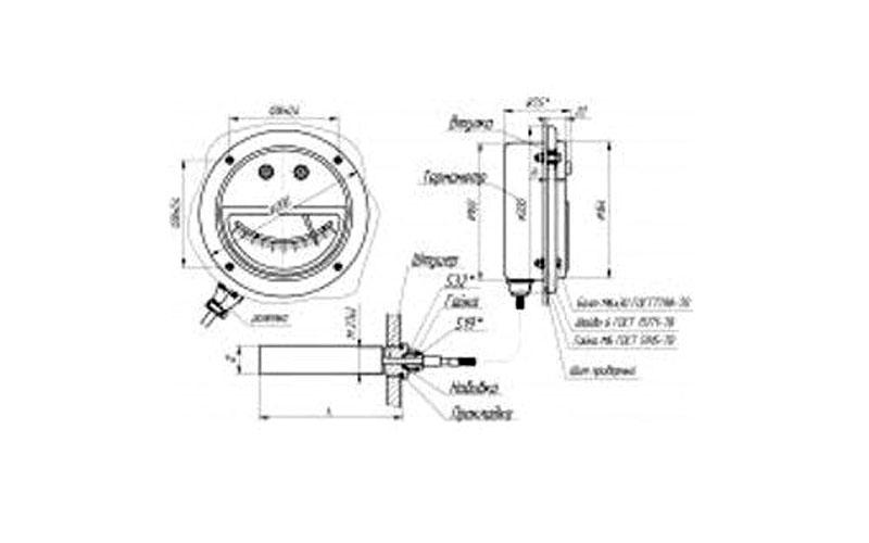 Термометр ТКП-160Сг-М3 манометрический,показывающий сигнализирующий