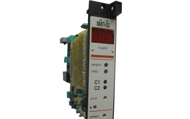 МИП-03 ИБЯЛ.413216.035-01 модуль измерительного преобразователя цифровой (с выходом 4 - 20 мА) для СТМ-10
